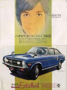 Glam rock star Alan Merrill, poster for Nissan cars, Japan Auto Retro, Retro Cars, Classic Japanese Cars, Classic Cars, Vintage Japanese, Nissan Sunny, Pub Vintage, Japanese Domestic Market, Nissan Infiniti