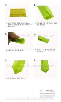 Sewing Basics, Sewing For Beginners, Sewing Hacks, Sewing Tutorials, Korean Accessories, Korean Traditional, Couture Details, Hand Sewing, Needlework