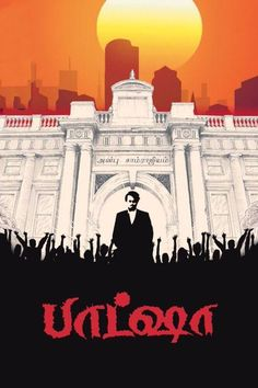 Baasha 1995 full Movie HD Free Download DVDrip