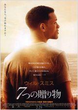 Sete Vidas  Dirigido por Gabriele Muccino  Com Will Smith, Rosario Dawson, Woody Harrelson mais  Gênero Drama  Nacionalidade EUA