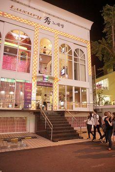 Luxury karaoke in Hongdae