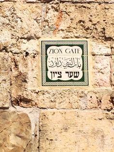Bab El Sahyoon باب الصهيون = Zion Gate at Armenian Convent - the Old City of Jerusalem, Israel.