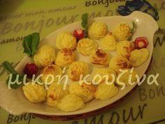 μικρή κουζίνα: Χριστουγεννιάτικες συνταγές ΙΙ