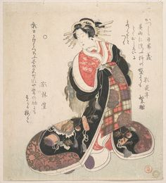 Kubo Shunman: Courtesan Dressed in an Elaborate Gown Embroidered with Emblems of Good Luck - Metropolitan Museum of Art
