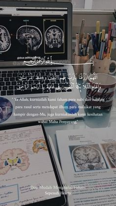 Message Wallpaper, Words Wallpaper, Islamic Quotes Wallpaper, Inspirational Quotes Wallpapers, Islamic Inspirational Quotes, Pray Quotes, Best Islamic Quotes, Religion Quotes, Funny Videos For Kids