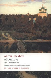 This is a collection of Chekhov's most lyrical stories in a new translation of great skill and originality, published in 2004 to coincide with the centenary of Chekhov's death.