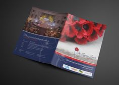 Recent project: Legacy Lunch brochure, logo and website design.  #ifactory #ifactorydigital #digitalagency #adlife #digitallife #webdesign #webdevelopment #design #creative #blog #website #print #brochure #logo #red #poppy