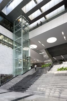 Korea Gas Corporation Headquarters / Samoo Architects & Engineers