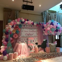5 Year Party Ideas for Girls - Celebrat : Home of Celebration, Events to Celebrate, Wishes, Gifts ideas and more ! Balloon Garland, Balloon Decorations, Birthday Party Decorations, Balloon Arch, Unicorn Birthday Parties, Unicorn Party, Girl Birthday, Paris Party, Festa Party