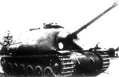 """Nahkampfkanone II """"Gustav"""""""