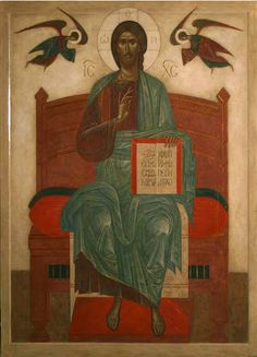 Whispers of an Immortalist: Icons of Jesus Christ 4 Christian Mysticism, Tribe Of Judah, Byzantine Art, Orthodox Icons, Sacred Art, Bible Art, Christian Art, Religious Art, Jesus Christ