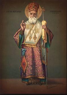 Orthodox Icons, Christ, Saints, Religion, Spirituality, Princess Zelda, Statue, Painting, Fictional Characters