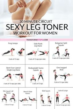 Sexy Leg Toner Lower Body Circuit – Transform Fitspo This 30 minute circuit sexy leg toner will have you looking HOT for the summer on the beach. Do this workout daily and you'll find. Butt Workout Gym, Leg Toner Workout, Workout Hiit, Leg Workout At Home, Toned Legs Workout, Toning Workouts, Fitness Exercises, Body Weight Leg Workout, Gym Workouts For Legs