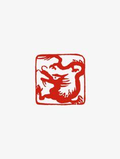Master Uncle Liu - Dragon #Chinese Seal Carving