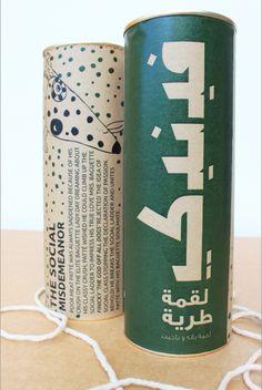 Finicky Breakfast Packaging by Rasha Salhab, via Behance PD