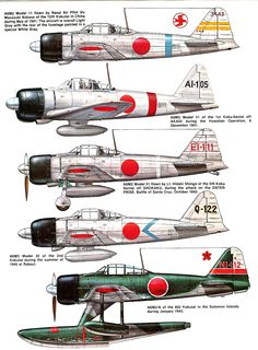 japanese ww2 planes - Google Search