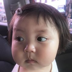 Image may contain: 1 person Cute Asian Babies, Korean Babies, Asian Kids, Cute Little Baby, Baby Love, Cute Toddlers, Cute Kids, Cute Babies Newborn, Baby Tumblr