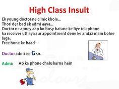 High Class Insult