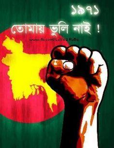 1971 bangladesh Bangladesh Flag, Paper Hearts, Graphic Design, 26 March, Beautiful, Cricket, Kurti, Aircraft, Pride