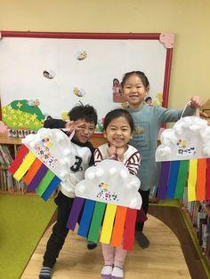 Hygiene Tips For Kids Rainbow Activities, Indoor Activities For Kids, Toddler Activities, Preschool Activities, Preschool Crafts, Diy Crafts For Kids, Art For Kids, St Patricks Day Crafts For Kids, Montessori Art