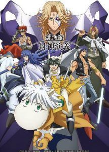 Pin On Dubbed Anime