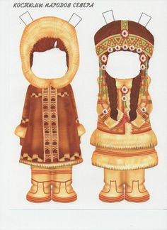 Russian paper dolls with national & fantasy costumes (6 of 12)
