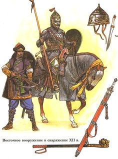 Turcoman with a crossbow on the left and extra heavy Mamluk cavalry on the right. Mamluks were Seljq Turk slave warriors.