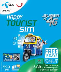 DTAC Happy Touris SIM 3 GB non-stop for 8 day and 100 THB credit for using in Thailand only >>> You can find out more details at the link of the image. (This is an affiliate link) Best Sims, Phone Companies, Pre Paid, Thing 1, Non Stop, Super Happy, Social Media Design, Thailand Travel, Travel