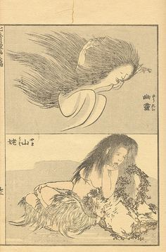 Hokusai. Love the top one so much!
