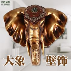 http://www.aliexpress.com/store/product/European-style-living-room-Home-Furnishing-retro-elephant-head-hanging-pendant-resin-wall-wall-decoration-wall/219022_32659090778.html