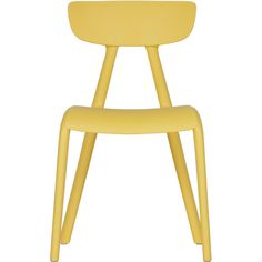 Chair, Yellow, Kids, Home Decor, Young Children, Boys, Decoration Home, Room Decor, Stool