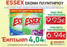 3BMarkets ΒΑΣΙΛΑΓΑΣ Α.Ε Cash & Carry Σούπερμαρκετ Greece