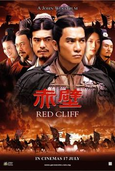 A beautiful score accompanies this visually stunning epic. Do yourself a favor and watch the original international version and not the abbreviated cut released in the U.S.  (Collectorz.com Cloud: Red Cliff (2008) in 214434's collection)