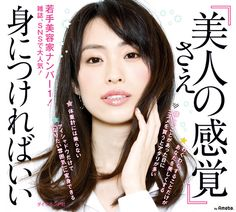 岡本静香のオフィシャルブログ「静香のメイク日記」Powered by Ameba