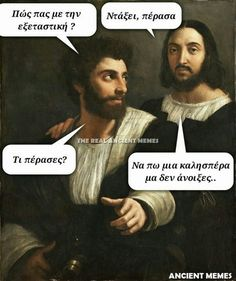 Funny Greek Quotes, Funny Quotes, Funny Memes, Jokes, Funny Shit, Funny Stuff, Ancient Memes, Beach Photography, Lol