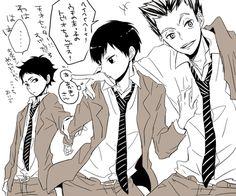 「とびお詰め」/「ルハル」の漫画 [pixiv] Tobin in Fukurodani