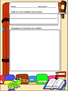 Worksheets, Bar Chart, Fairy Tales, Greek, Teaching, School, Books, Libros, Book