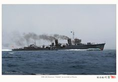 IJN destroyer Fubuki on sea trials at Miyazu, Summer 1928 Pearl Harbour Attack, Battle Fleet, Imperial Japanese Navy, Colorized Photos, Naval History, United States Navy, Navy Ships, Pearl Harbor, Aircraft Carrier