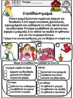 Στη βιβλιοθήκη / Ο κόσμος των βιβλίων. Φύλλα εργασίας, ιδέες και επο… Kids Learning Activities, Therapy Activities, Educational Activities, Speech Language Therapy, Speech And Language, Speech Therapy, Back 2 School, School Staff, Primary School