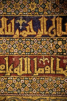 Mosaic with Kufi inscriptions. From the original Mihrab of the Grand Mosque (la mezquita) in Córdoba