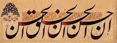 Qâle resûlüllahi sallallahü aleyhi vesellem: İNNE AHSENEL HÜSNİ EL HULUKUL HASEN (Güzelin güzeli, güzel ahlâktır)