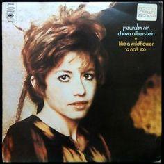CHAVA ALBERSTEIN - LIKE A WILDFLOWER LP Israeli Israel folk 1975 female vocal