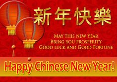 Through messages you can easily wish to their all loved once without meet. So that we share with you chinese new year 2019 greetings messages Happy Chinese New Year, Chinese New Year Sayings, Chinese New Year Images, Chinese New Year Greeting, Happy New Year Greetings, Happy New Year 2019, New Year Message, Good Fortune, Encouragement