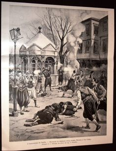 The massacre of Christians in the Splagia Tree Identification, Old Maps, Christians, Old Pictures, Archaeology, Vintage Photos, Greece, The Past, Archive