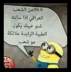 الشعب العربي كله نفس هل قانون  ،،، م