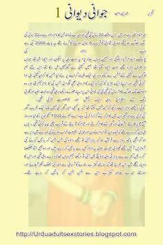 Best success books in urdu