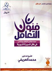 Pin By Ha Nouna On قائمة الكتب In 2020 Toothpaste Facial Facial Tissue