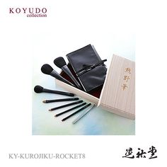 KUMANO FUDE (熊野筆) - KOYUDO set. black 8 pcs you can buy direct from Japan