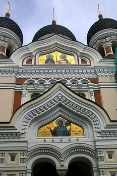 Icons and domes, Alexander Nevsky Cathedral, Tallinn, Estonia.  Photo by Alan Osborn.