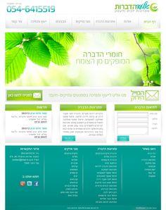 """עיצוב אתרים  עיצוב אתר לעסק- במקרה זה עוצב אתר למדביר  תוך התחשבות בשפה הגראפית של הלוגו שעוצב ללקוח, לאחר עיצוב האתר והלוגו עוצבו גם מוצרי פרסום שונים  כתובת האתר שעוצב ע""""י גרפיקטד  www.elad-h.co.il  אם גם אתם מעוניינים בעיצוב אתר אינטרנט לחברה שלכם- פנו אליי:  grafficted@gmail.com"""